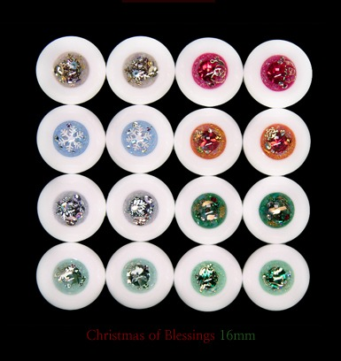 Christmas of Blessings 16mm